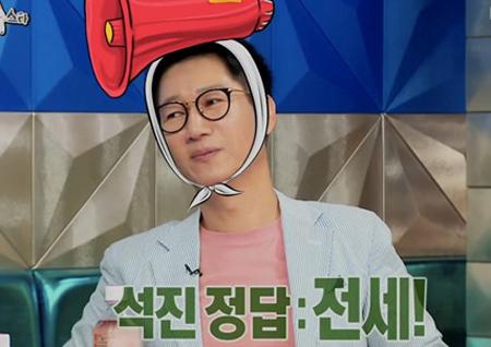 """'라디오스타' 지석진 """"김제동은 자가, 유재석은 전세"""" 폭로··· 동시간대 시청률 1위!"""