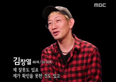 """'사람이 좋다' """"창렬하다"""" 신조어로 홍역 치른 DJ DOC 김창열, """"내 이름 유명해져"""" 심경고백"""