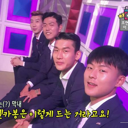 """[셀프캠] '라디오스타' 조현우-김영권-이용-이승우, """"월드컵보다 더 긴장돼"""" 인간미 폭발"""