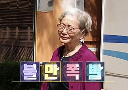 """'할머니네 똥강아지' 김영옥, 손녀의 막장 캠핑 요리에 """"그냥 안 보련다"""""""