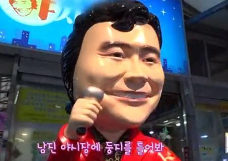 신흥 여행 명소 '목포·영암' 추천 코스