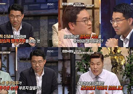 """'판결의 온도' 사유리 """"병역기피 해결 방법은 통일 뿐"""" 기상천외 발언 화제!"""