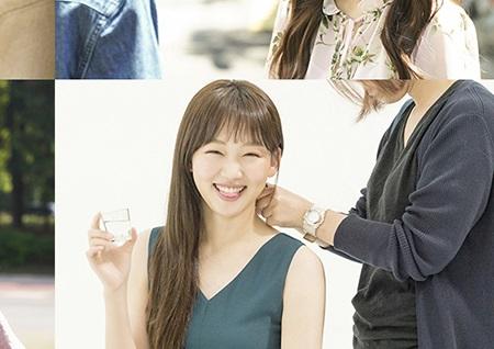 '이리와 안아줘' 진기주, 귀염뽀짝 힐링 눈웃음 4종 세트 공개...'무더위도 사르르'