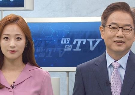 MBC 'TV속의 TV', 양승태 부당거래 의혹 집중 보도 'PD수첩' 전격 분석...18일 방송