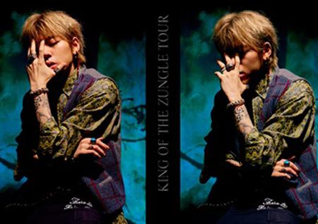 지코, 첫 단독 콘서트 포토 대방출··· '압도적 존재감' 눈길