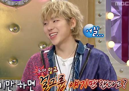 '라스' 윤상-김태원-지코-조현아, 입담 대폭발! '최고의 1분' 주인공은?