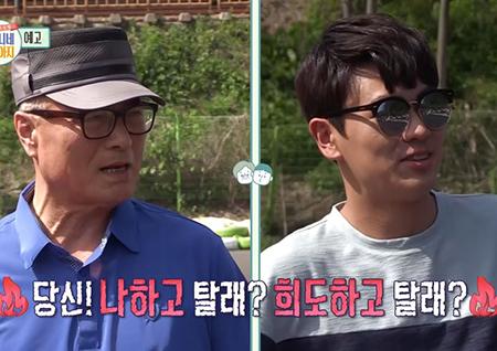 '할머니네 똥강아지' 남능미♥정영모 부부, 손자 위한 춘천 여행 떠나다!