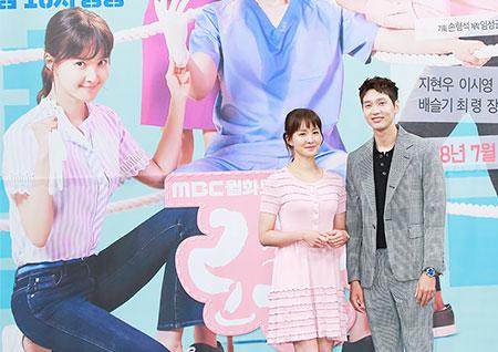 [포토] '사생결단 로맨스'  지현우-이시영, 약간 어색한 하트