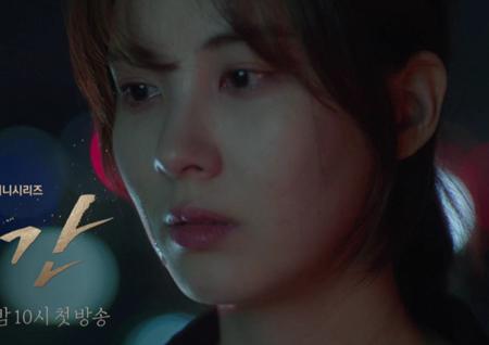 '시간' 손에 땀을 쥐게 하는 긴박감··· '3차 티저' 뜨거운 호응!