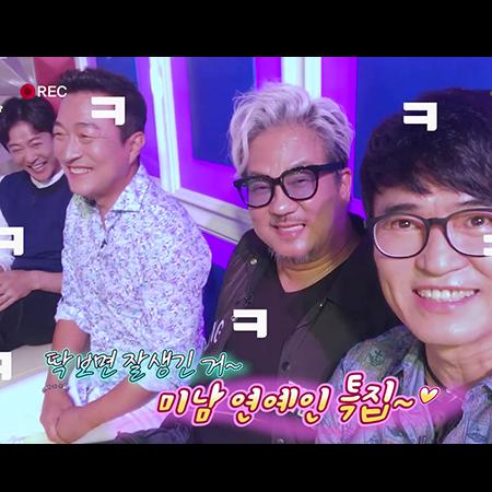 [셀프캠] '라디오스타' 최수종-이재룡-이무송-홍서범, 중년 남편들의 험난한 셀프캠 촬영기