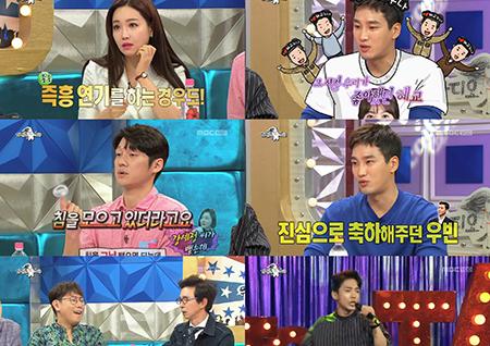 드라마도 띄우고 나도 띄우고… '라디오스타' 김영민X안보현, '실검' 장악
