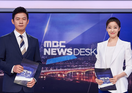 '뉴스데스크' 공정위, 퇴직 간부 재취업 위해 '취업보장용 증서 상습 발급' 단독 보도