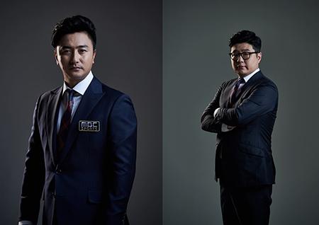 '자카르타-팔렘방 AG' 허구연·안정환·서형욱·감스트 등 MBC 간판 해설진 총출동!