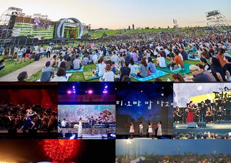 '2018 DMZ 평화콘서트' 폭염 이겨낸 열기! 임진각에 울려퍼진 평화와 화합의 하모니