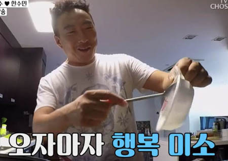 '아내의 맛' 박명수♥한수민 VS 이휘재♥문정원 VS 장영란♥한창, '리얼 부부 생활' 대방출!