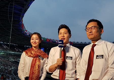 '2018 아시안게임' MBC, 개회식 중계 시작으로 본격 일정 스타트...'스포츠=MBC' 대세 이어간다