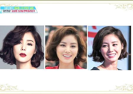 원 포인트 강의! 봉 고데기로 배우 김성령 헤어스타일 따라잡기