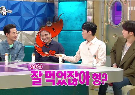 """'라디오스타' 박병은, """"낚시 좋아한다. 주꾸미 잡아 '안시성' 배우들과 먹었다""""... 조인성 '발끈'"""