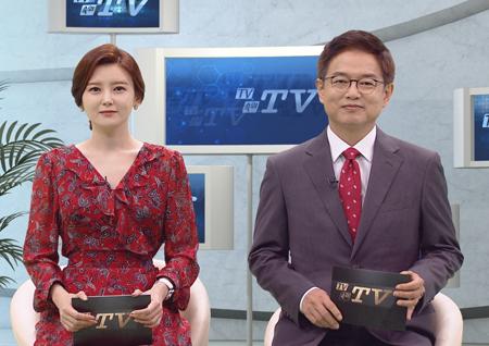 'TV속의 TV' 미디어비평 코너서 'PD수첩: 국기원과 국기원장' 편 집중 분석