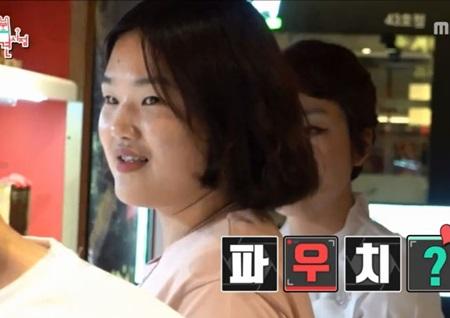 '전지적 참견 시점' 함께 성장하는 박성광과 송이 매니저, 시청자도 흐뭇
