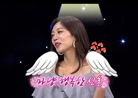 '비디오스타' 신혼 10개월 차 사랑꾼 서현진! 남편과의 달달한 에피소드 공개