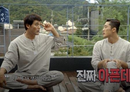 '독수공방' 박찬호, 김동현에게 명상 전파하다가 대굴욕!
