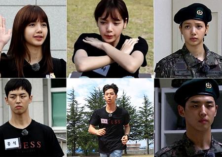 '진짜사나이300' 강지환-오윤아-리사-홍석, 3단 변신 스틸 공개!
