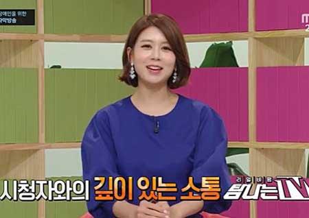 '탐나는 TV' 첫 회부터 냉철한 독설… 'MBC 드라마 이대로 괜찮은가'