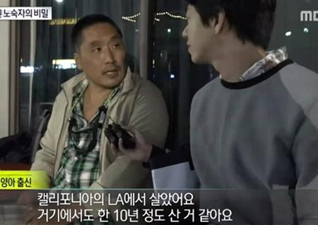 '실화탐사대' 몸캠피싱의 실체·추방입양아 사연 집중 조명! 깊이 있는 취재에 '시청률 상승'