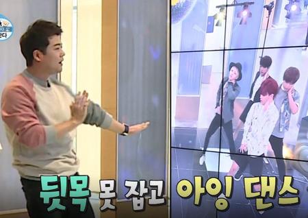 """'나 혼자 산다' 전현무의 BTS 춤 본 박나래, """"한혜진이 진짜 사랑하는구나!"""""""