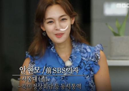 """'구내식당' 안현모, 신분증 깜빡해 비행기 못 탔다! 성시경, """"헛똑똑이야"""""""