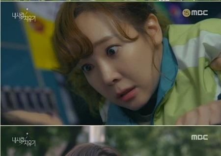 '내 사랑 치유기' 소유진-연정훈-윤종훈, 140분간 요절복통! 뻔하지 않은 가족 이야기로 '시간순삭'