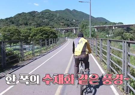 자전거 타고 떠나는 서울 근교 가을여행