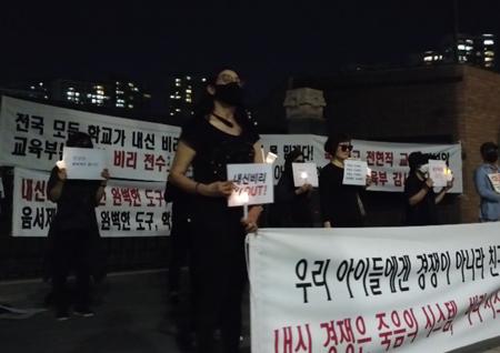 'PD수첩' 학생부에 대한 문제점 지적··· 비드라마 부문 화제성 2주 연속 1위!