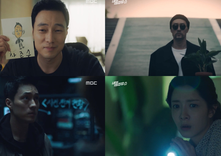 '내 뒤에 테리우스' 소지섭, 영화 '레옹' 속 킬러로 변신! 최고 시청률 11.2% 기록