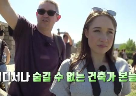 '어서와 한국은' 사랑 가득한 호주 블레어 가족의 한국 여행··· 시청률 5% 돌파!