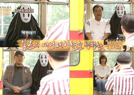 '토크 노마드' 의미·재미·정보 삼박자 제대로! 류현경→강홍석×표예진 바통터치!