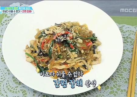 시청자가 뽑은 옥주부 요리 3탄 #잡채(Ft. 기름 X)