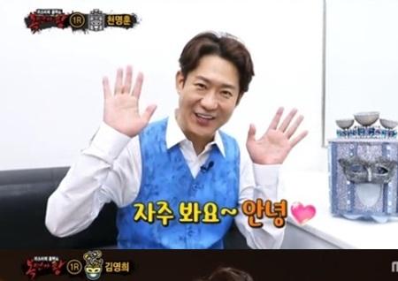 '복면가왕' 천명훈, 김영희, 동혁, 송재희까지…다재다능 면모로 무대 휩쓴 스타들!