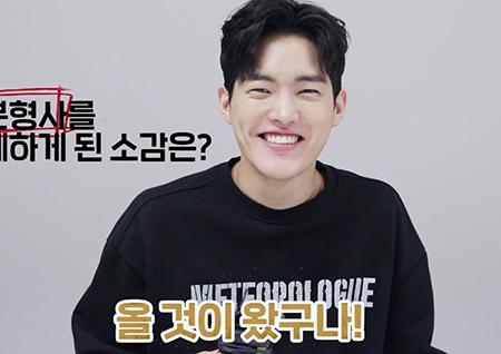"""[첫터뷰] '나쁜형사' 김건우, """"올 것이 왔구나!"""" 연쇄살인마役 도전 소감"""