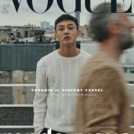유아인, 뱅상 카셀의 경이로운 만남 X 강렬한 앙상블 화보 공개!