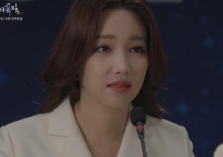 '숨바꼭질' 이유리, 연기-시청률 두 마리 토끼 다 잡았다... 15.4% 화려한 퇴장