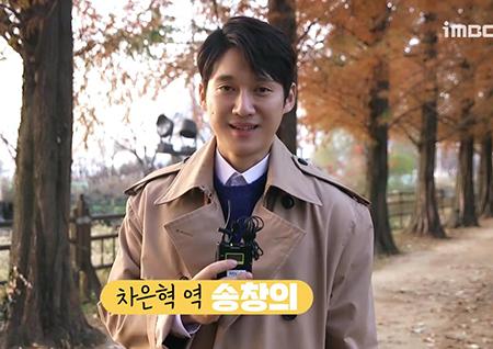 """[끝터뷰] '숨바꼭질' 이유리X송창의, """"그동안 사랑해주셔서 감사드린다"""""""