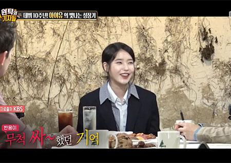 '섹션TV 연예통신' 데뷔 10주년 아이유 '국민 여동생'에서 '아티스트'까지