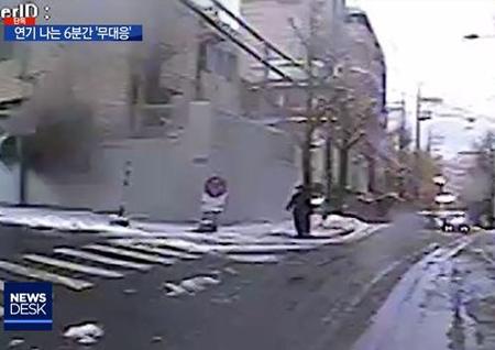 '뉴스데스크' KT 화재 사고, 6분간 무대응에 늑장 신고까지··· '초기 영상' 단독 입수