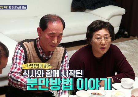 '이상한 나라의 며느리' 이현승, 손주 더 원하는 시어른들에 '곤혹'