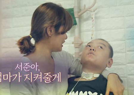 MBC 특별 생방송 '나눔으로 행복한 세상', 사랑의 열매 20주년 맞이해 진행
