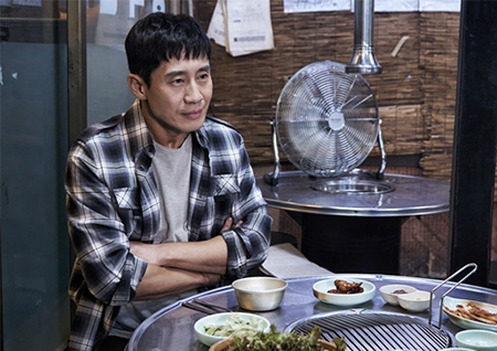 '나쁜형사' 신하균-박호산-김건우, '메밀밭 살인사건' 일어난 '13년 전 과거' 스틸 공개