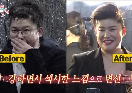 '전지적 참견 시점' 먹교수 이영자, 이번엔 잡지 표지모델까지 섭렵!
