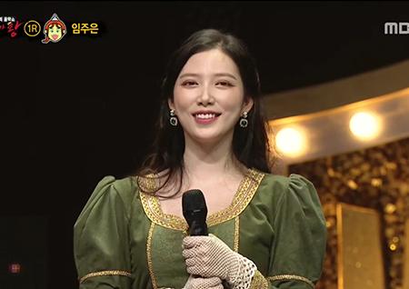 '복면가왕' '비오나공주'는 배우 임주은 #해시태그_힌트 #김구라